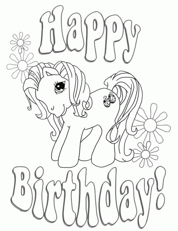 my little pony happy birthday coloring page ; a73b74f4559793a18e9d2a5d074af8a9