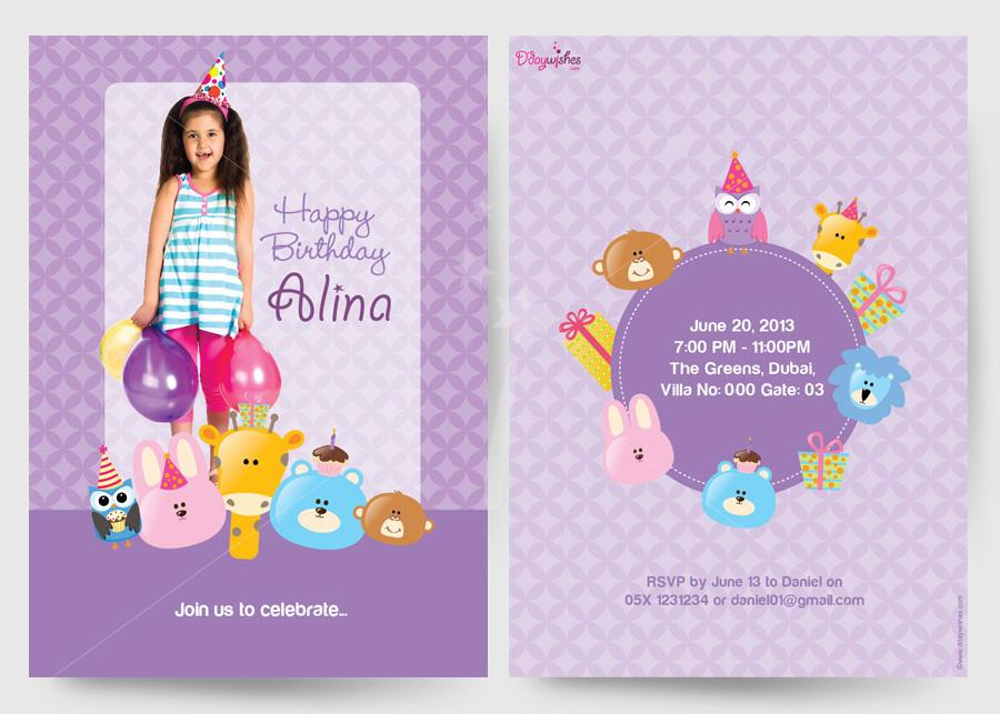 personalized photo birthday party invitations ; jungle-party-birthday-03