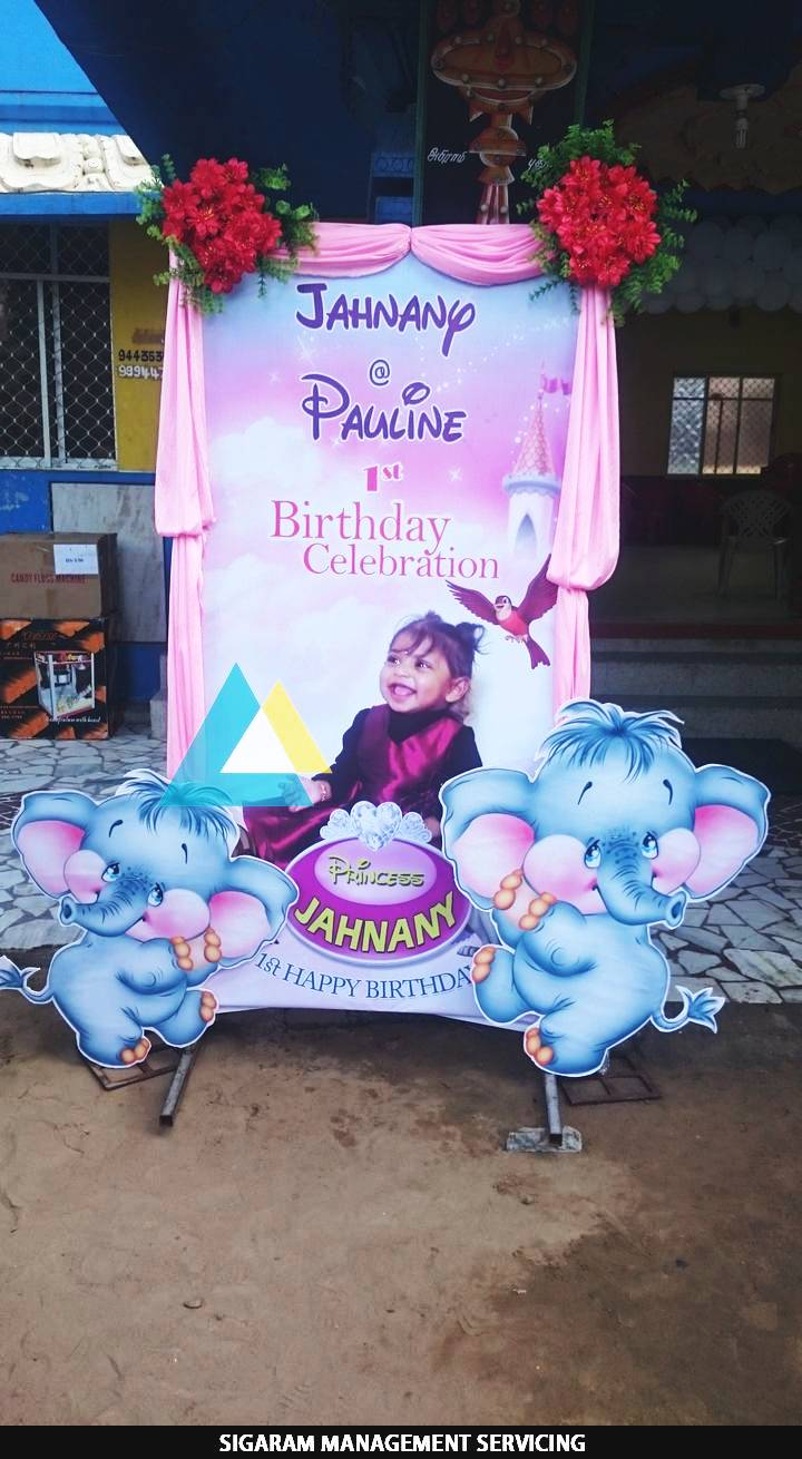 picture board for birthday party ; SIGARAM-0076