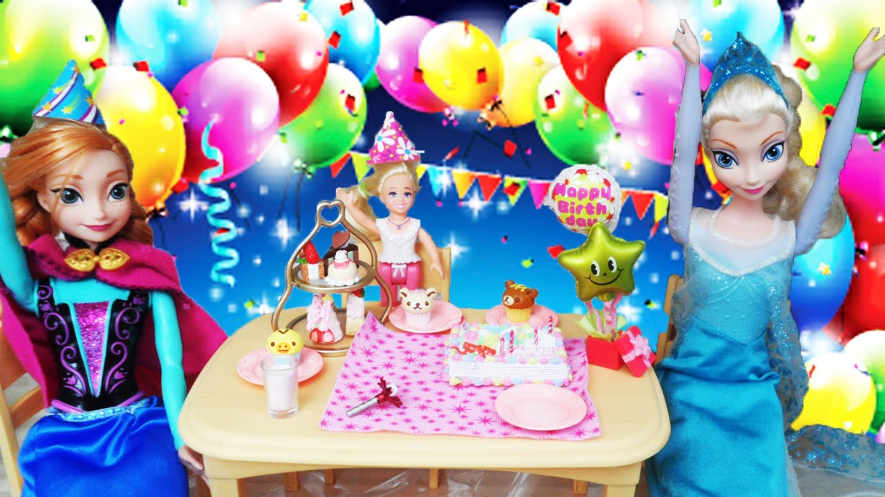 picture of birthday party celebration ; maxresdefault