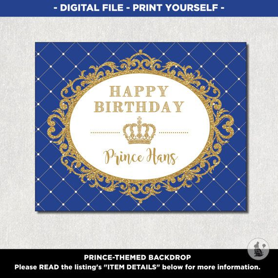 prince birthday sign ; 7d608a604a98e0249a0a9ecfd95748b1