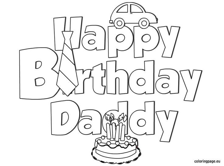 printable coloring birthday cards for dad ; 336fa08c30dc67542e4480504a5709ec