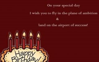professional birthday greeting cards ; Birthday-Wishes-For-Clients-Image-11jpg-320x200