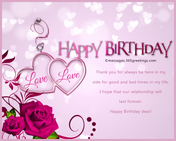 romantic birthday card messages for wife ; birthday-card-messages-for-wife-inspirational-romantic-birthday-messages-for-wife-365greetings-of-birthday-card-messages-for-wife