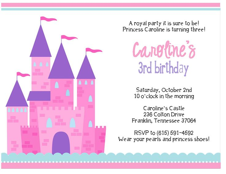 royal birthday invitation template free ; birthday-invitation-templates-online-474-best-birthday-invitations-template-images-on-pinterest-4th