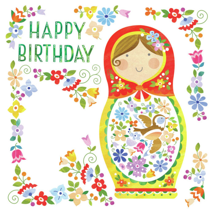 russian birthday card messages ; 9649cf370f5c62dd374aecccbc1fdfaa
