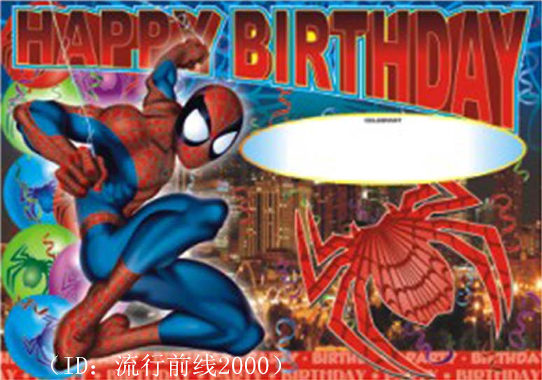 spiderman birthday wallpaper ; HTB1BHPqLpXXXXc5XFXXq6xXFXXXn