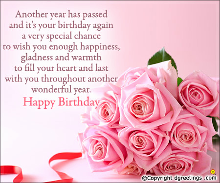 the best bday wishes ; good-birthday-quotes-super-birthday-wishes-best-happy-bday-wishes-sms-and-messages-of-good-birthday-quotes