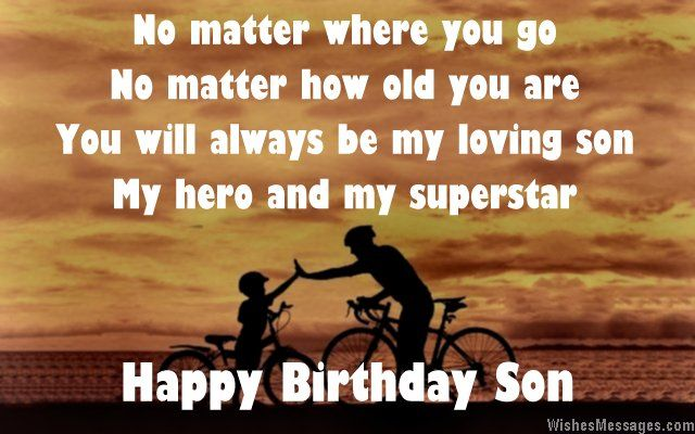 to my son on his birthday poem ; 070e35d10986f080bc0e0b2450048c45