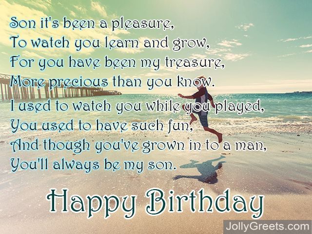 to my son on his birthday poem ; birthday-poems-for-son-02