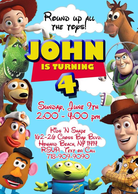 toy story birthday party invitation wording ; b4f0807be0230ab2f1d696cedc933a75