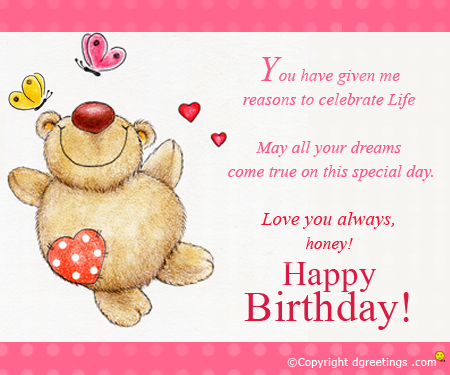 wife birthday card message ; card-for-wife01-wife