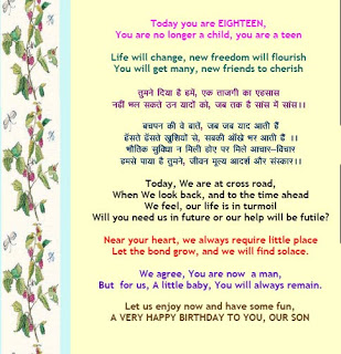 18th birthday poem for son from mother ; poem3
