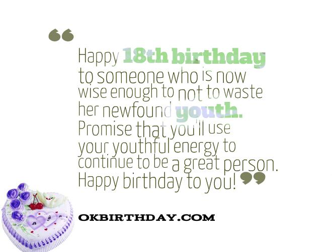 18th birthday welcome message ; 21-18-year-old-birthday-quotes
