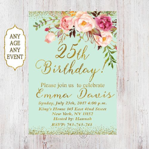 25th Birthday Party Invitation Ideas Stylish 25Th Invitations For