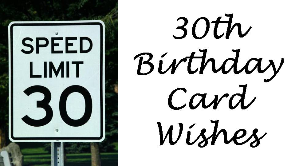 30th birthday greeting cards ; 9144998_orig
