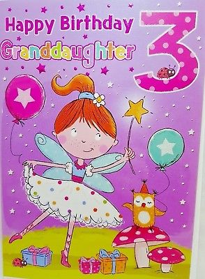 3rd birthday card verses ; GRANDDAUGHTER-3rd-BIRTHDAY-CARD-AGE-3-BRIGHT-FUN
