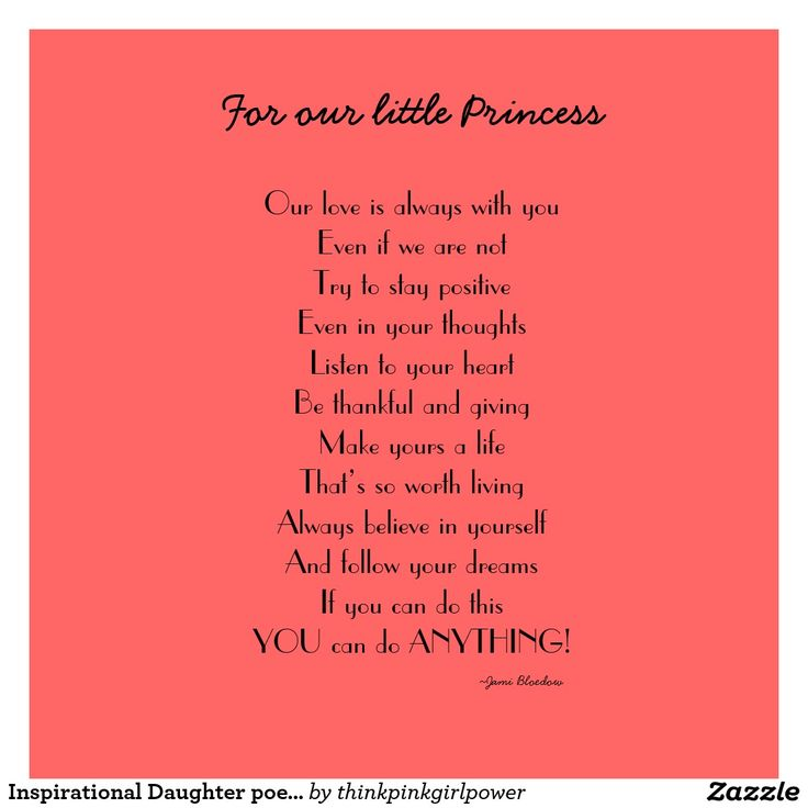 3rd birthday poem for daughter ; 55c4d8a620627c92399912a39d1d836b