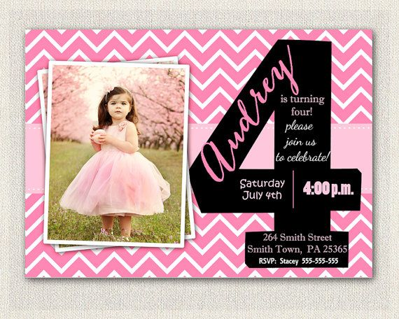 4th birthday invitation wording ; 9e62f0f5c83fa3b7d461014c93f43d27