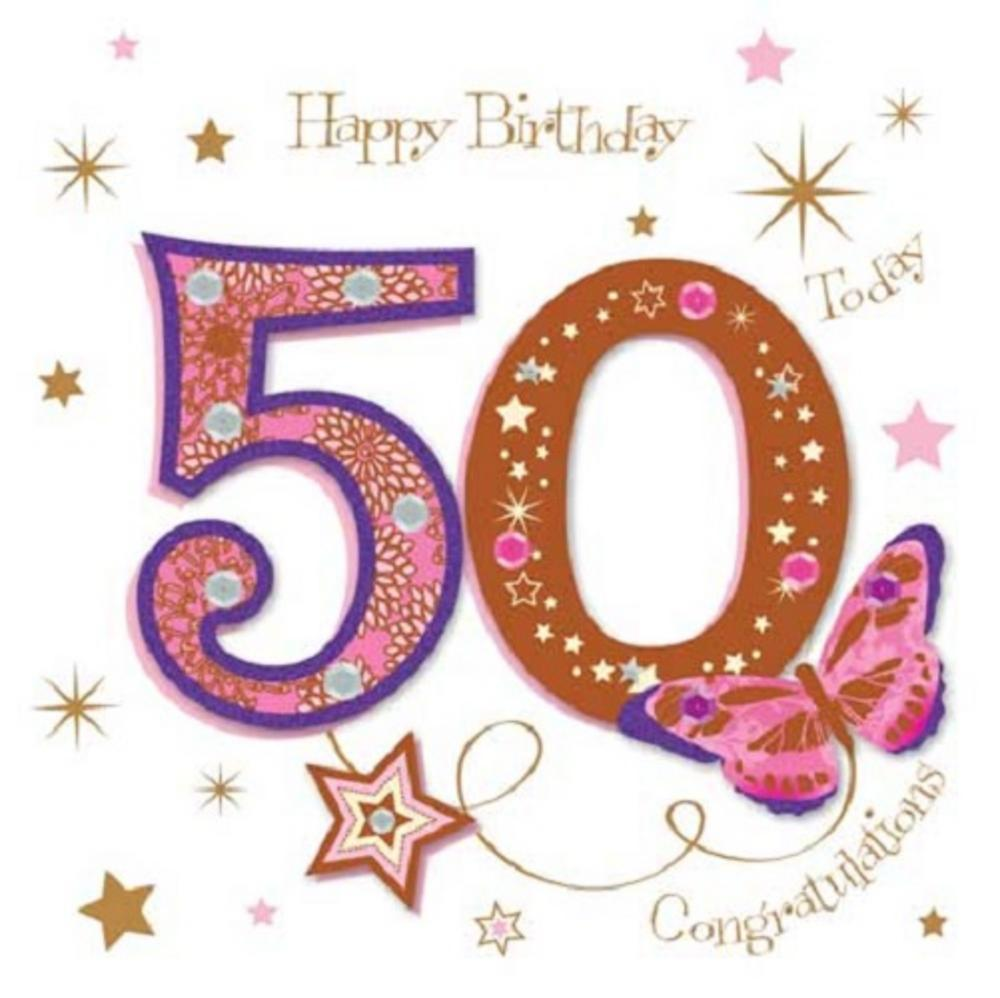 50 years old birthday message ; 385973a5aaf0d65af4c47dc73f6c1e7c