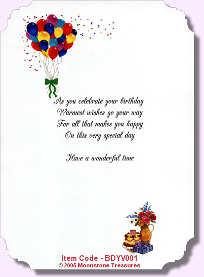 90th birthday card sayings ; BDYV001_with_code