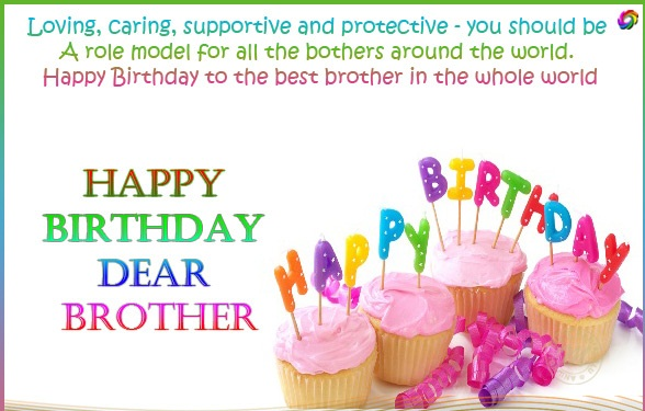 a birthday message to my brother ; Cute-Happy-Birthday-Quotes-wishes-for-brother