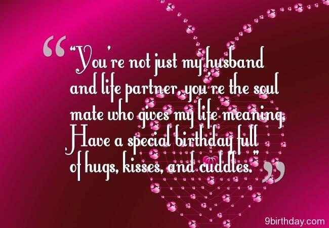 a birthday wish for my husband ; 45-birthday-wishes-for-husband