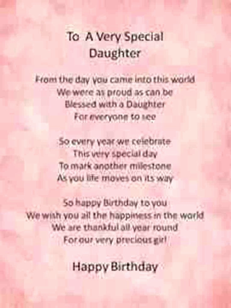 a mother's poem to her daughter on her birthday ; daughters-first-birthday-2