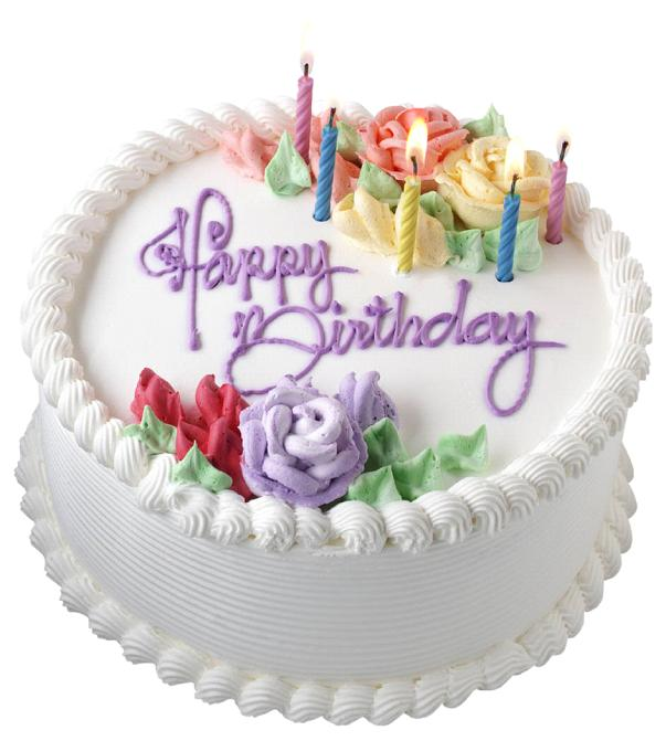 a picture saying happy birthday ; cake