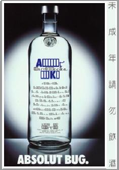 absolut vodka birthday card ; 2dc59ab5144aa1c8e248c5ed14c5d79d
