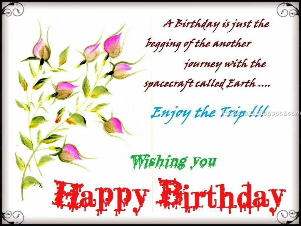 beautiful birthday card messages ; birthday-card-message-beautiful-birthday-wishes-for-brother-in-law-of-birthday-card-message