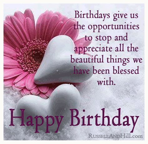 beautiful sentences for birthday ; 7fc80779aa2dcd6114e55c5751367caa--birthday-qoutes-birthday-verses