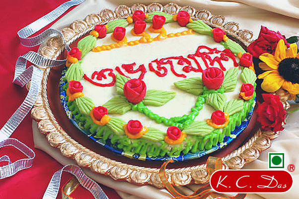 bengali birthday image ; kc_sondesh_cake_big