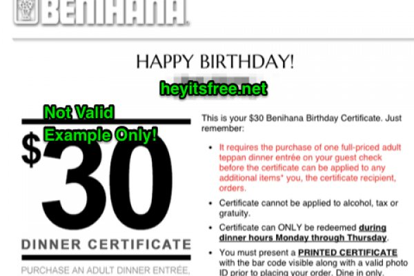 benihana birthday gift card ; 31180469551_benihana-birthday-coupon