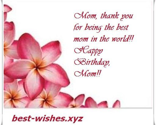 best birthday card messages for mom ; best-birthday-card-messages-for-mom-94d481dd9279df5edb740c3f94c4c09b