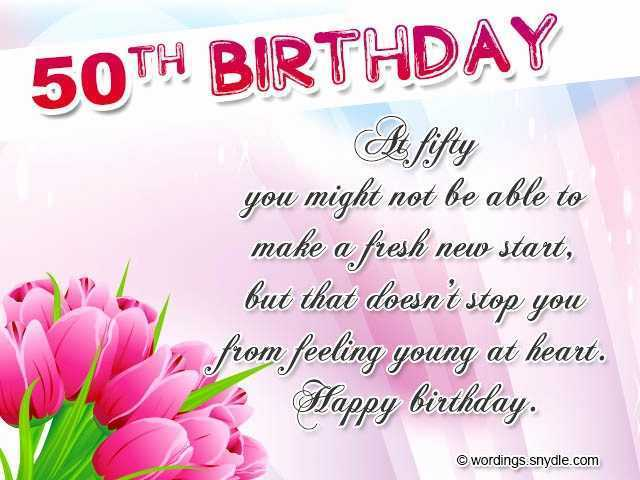 best birthday card messages for mom ; birthday-card-messages-for-mom-best-of-50th-birthday-card-messages-for-mom-of-birthday-card-messages-for-mom