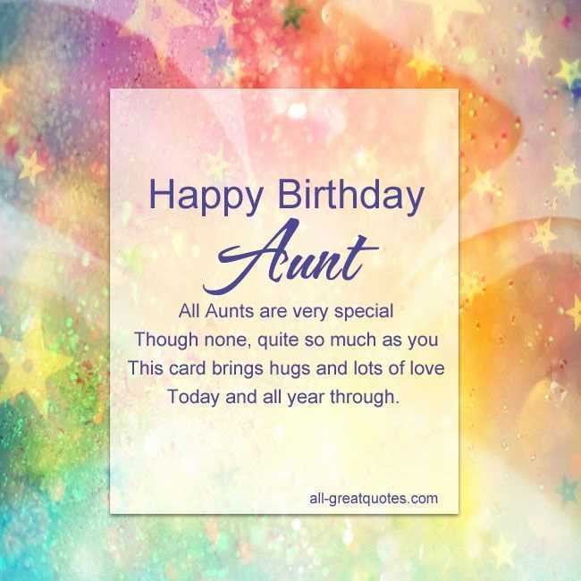 birthday aunt message ; happy-birthday-auntie-message-lovely-12-awesome-birthday-wishes-for-an-aunt-of-happy-birthday-auntie-message