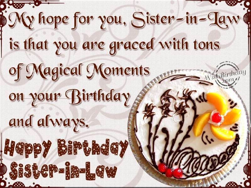 birthday card for my sister in law ; 41e8190d274265d8df990ff3b769b57a
