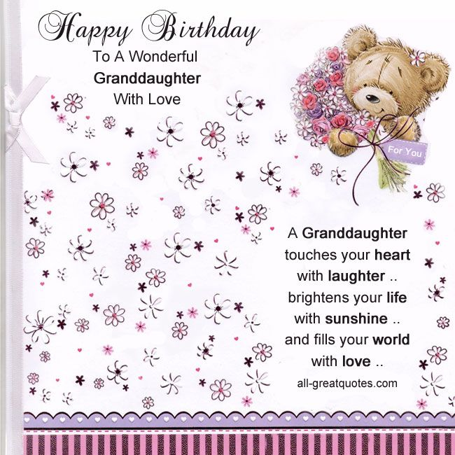 birthday card messages for granddaughter ; d049db40107bc81edf9a39311baadba4