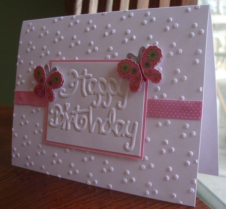 birthday card reminder folder ; cfff5863b0f6a76dbf63efb4f15e2c55