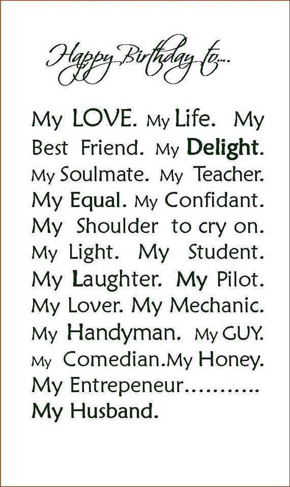 birthday card sayings for husband ; husband-birthday-card-sayings-my-jojay-sweetie-clark-cant-darrleng-sweetheart-daddy-pong