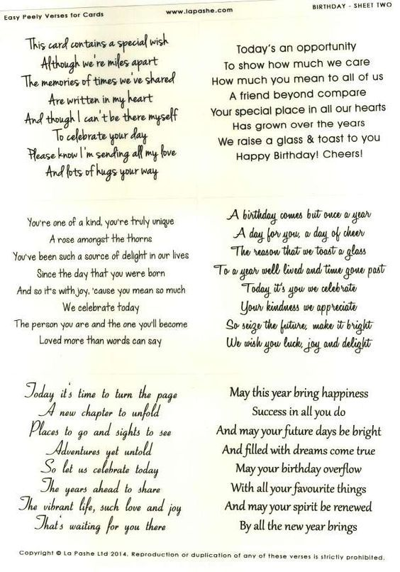 birthday card verses for friends ; 966e55411e95d6a1bceb6e37a989c584--birthday-verses-birthday-sayings