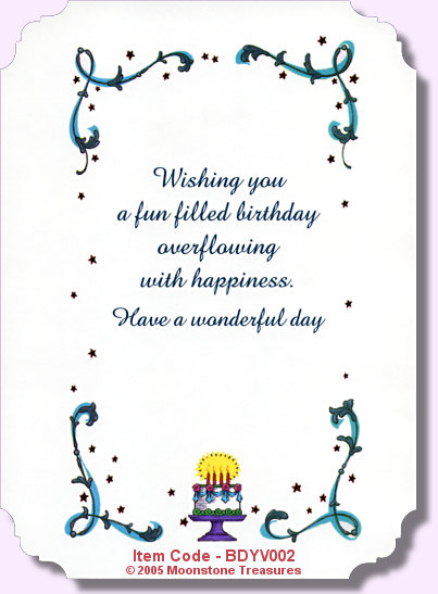 birthday card verses for friends ; verses-for-21st-birthday-cards-birthday-card-verses-birthday-cakes-printable