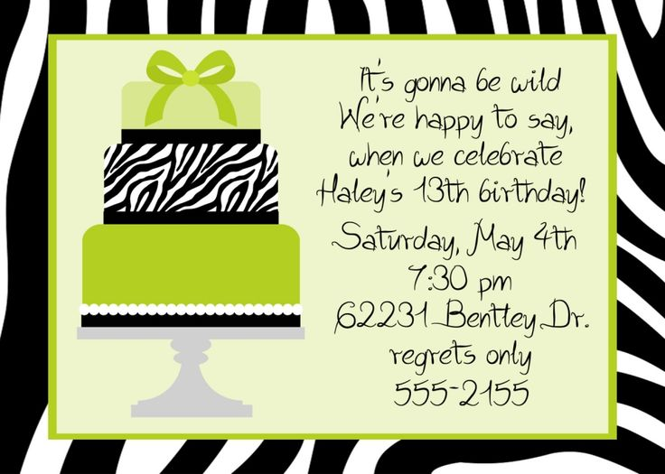 birthday dinner invite message ; 934d4eac49a515dd41d1117c1c383d62--zebra-birthday-parties-th-birthday