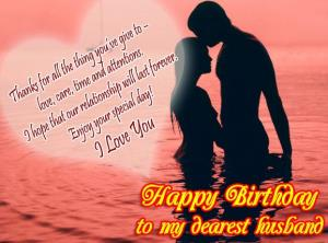 birthday gift message for husband ; happy-birthday-to-wonderful-husband-300x222
