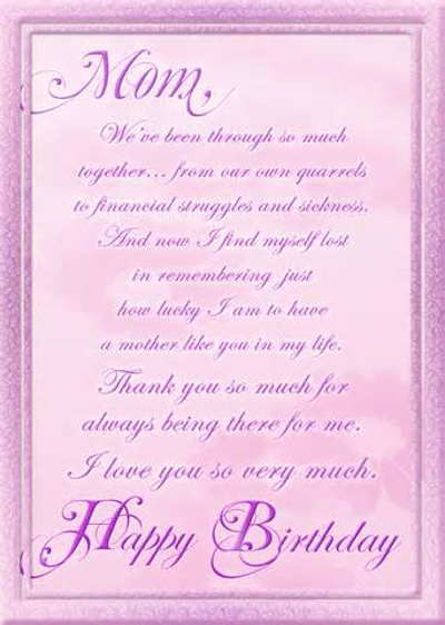 birthday greeting card for mother from daughter ; c2f97e3e2b850a03fd69505ae3cdb05c