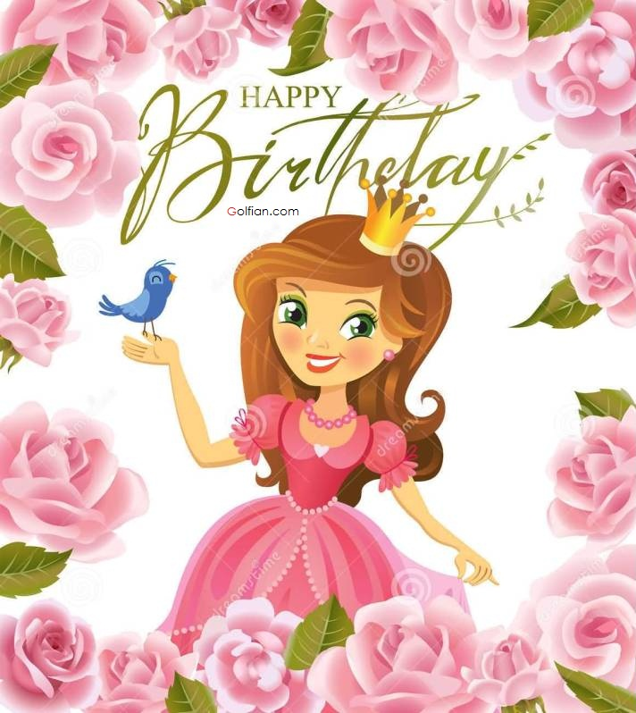 birthday greeting cards for girls ; birthday-greeting-cards-for-girls-wwwgolfian-wp-content-uploads-2016-02-awesome-greetings