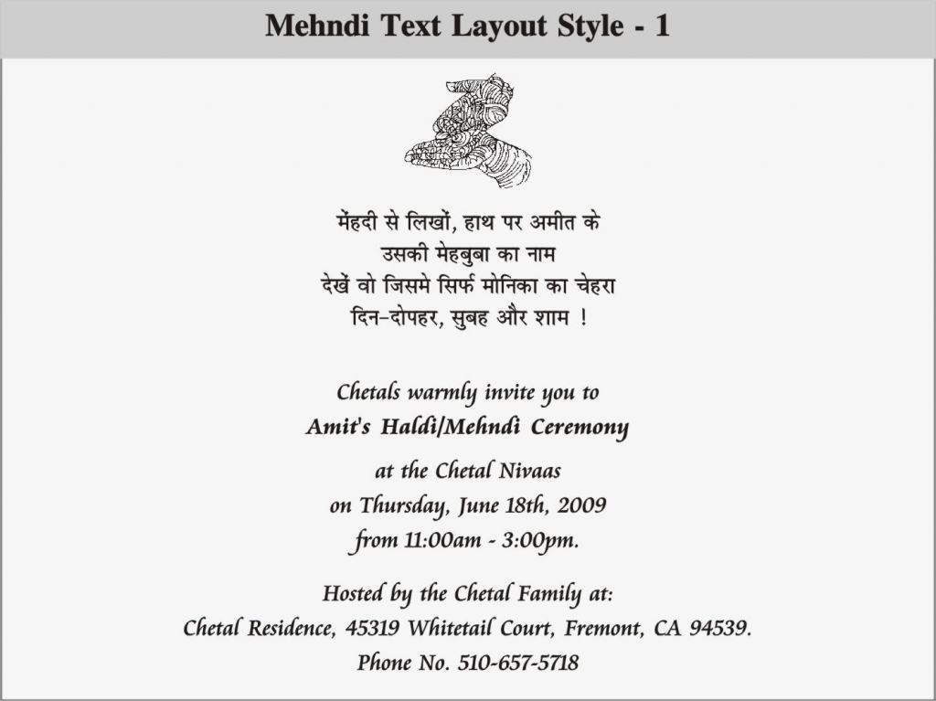 birthday invitation message in hindi ; birthday-invitations-words-in-hindi-invitation-wording-in-hindi-invitation-templates
