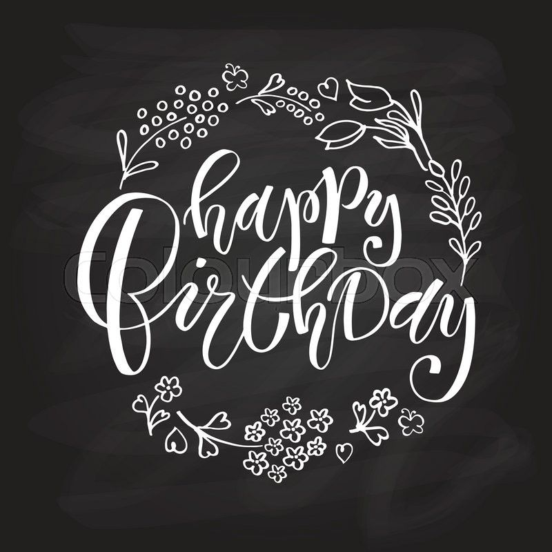 birthday lettering design ; 34d54a7901bee2be6b518b002bc5d06f