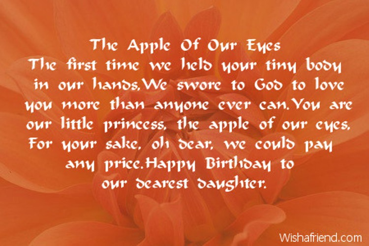 Birthday Message For 4 Years Old Girl My Dearest Sister Wb0160725